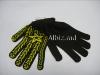 Перчатки ART562