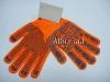 Перчатки ART584 плотные